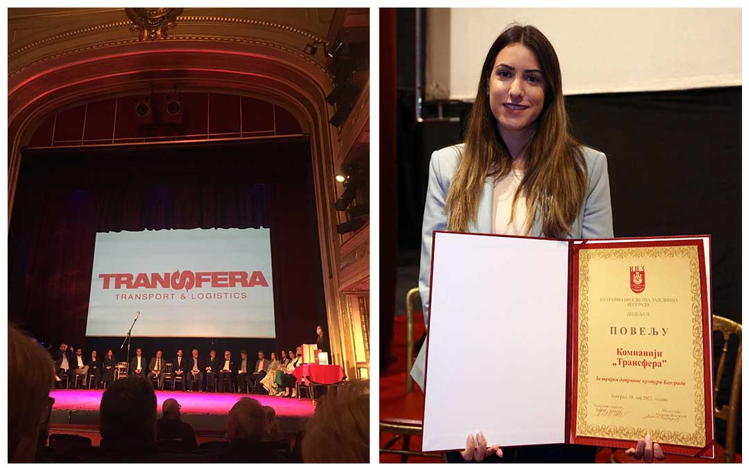 Transfera honored for its continuous contribution to Belgrade's culture
